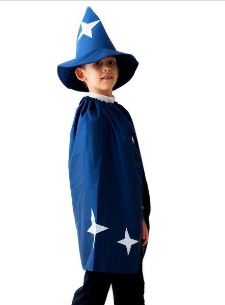 Детский костюм Звездочета (30)