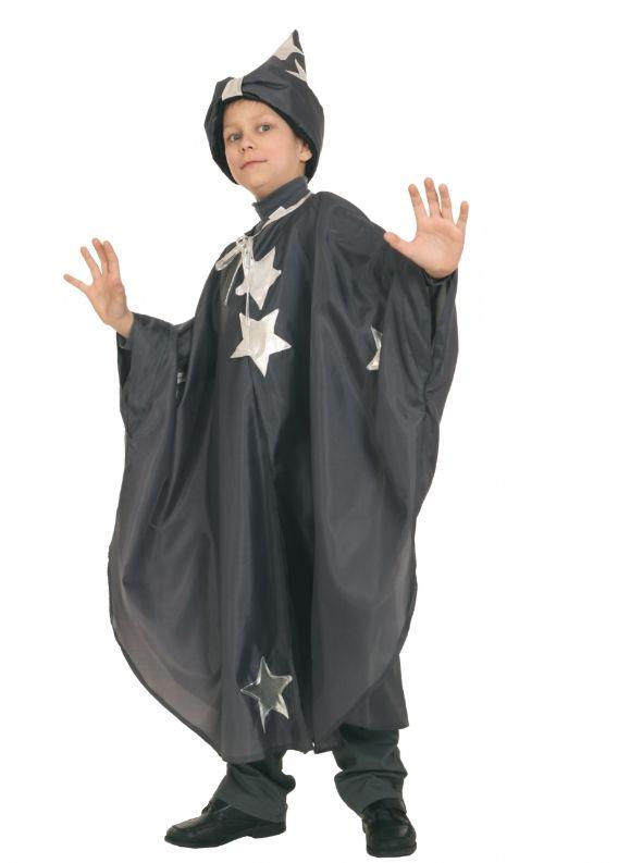 Серый костюм звездочета (32) liod buria серый