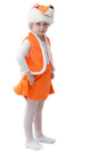 Купить со скидкой Детский костюм Лисоньки (26-28)