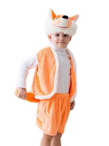 Детский костюм Лисенка (32-34) детский костюм фиолетовой феи виндс 34