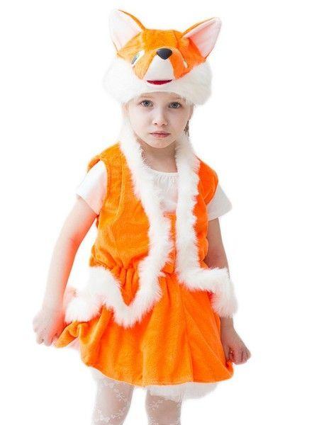 Детский костюм Лисички (24) от Vkostume