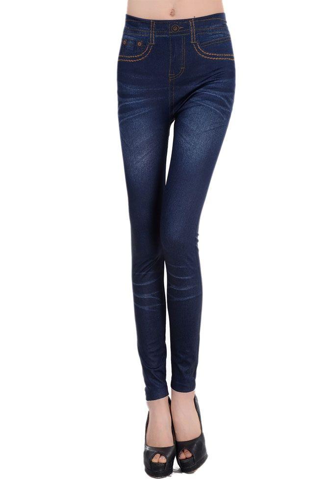 Леггинсы с имитацией джинс (40-44)