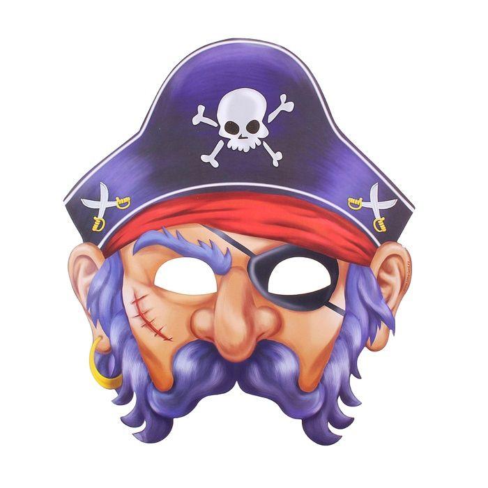 Маска старого капитана пиратов (UNI) плащ и маска черепашка ниндзя uni