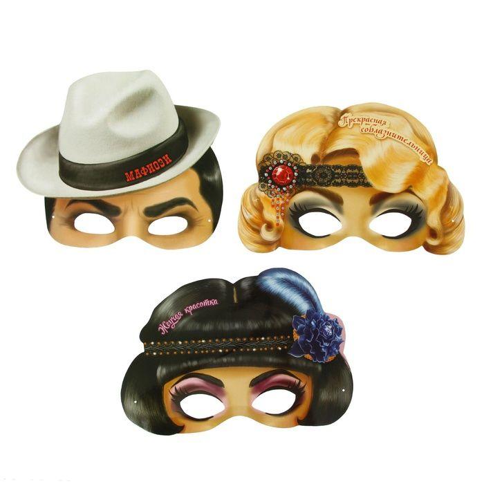 Набор масок Мафиози косметические маски purederm набор из трех масок увлажняющая и питательная маска для ногтей пальцев рук