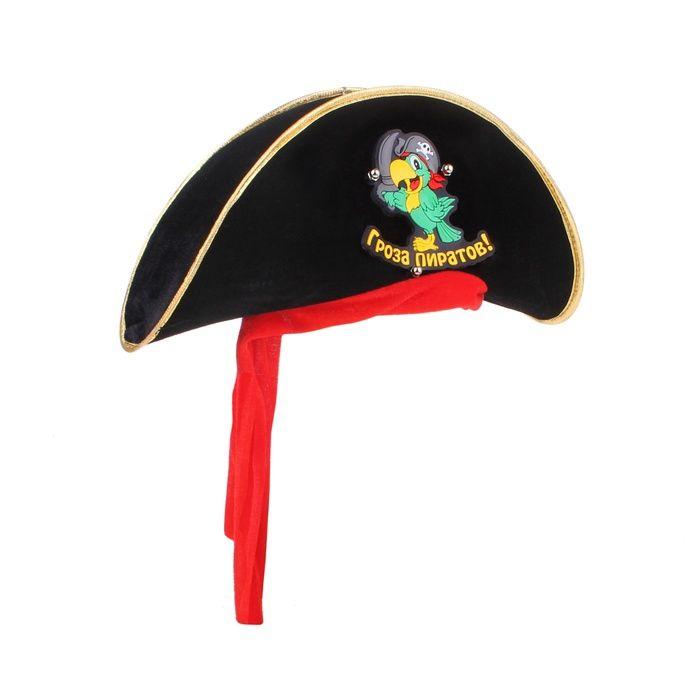 Детская шляпа Грозы пиратов