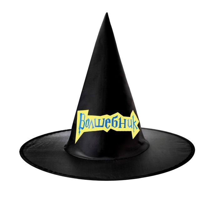 Детская шляпа Волшебника от Vkostume