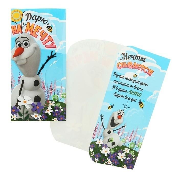 Открытка-конверт Снеговик из Холодного сердца (UNI) подвеска анна из холодного сердца uni