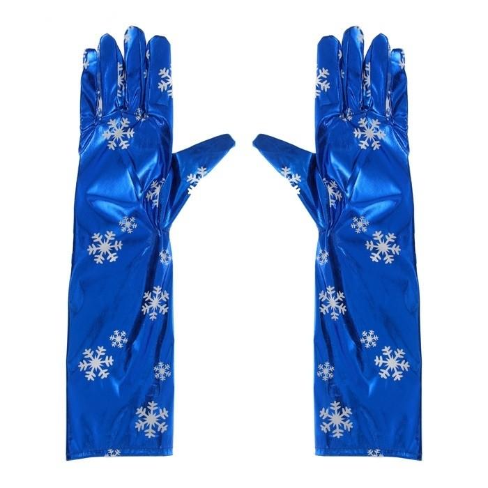 Синие длинные перчатки (UNI) -  Перчатки и рукава