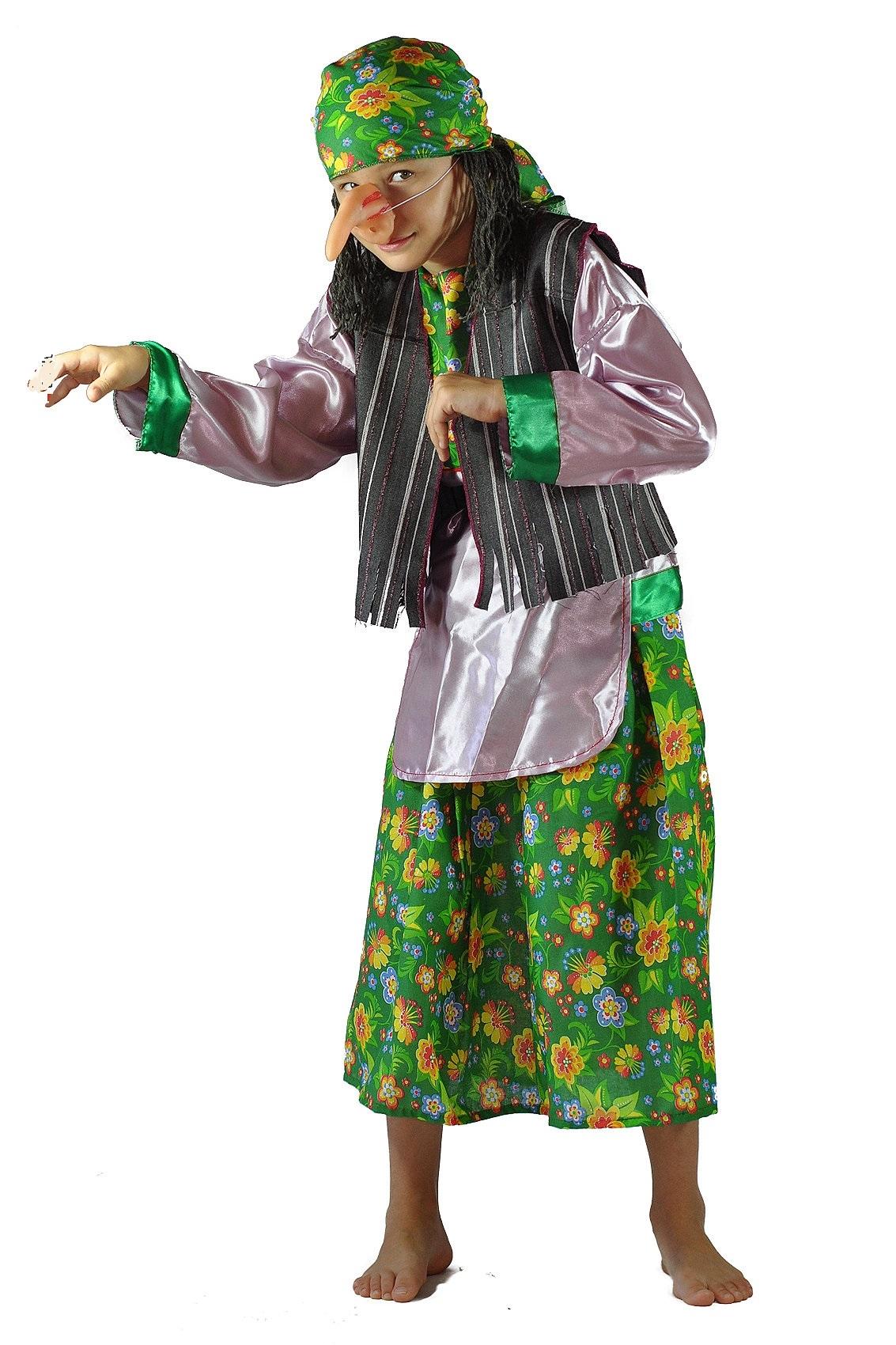 Детский костюм Бабки Ежки (30) -  Сказочные герои