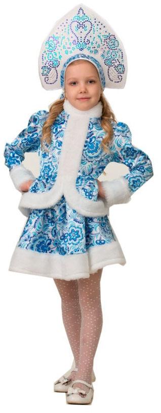 Детский костюм Снегурочки Гжель (38) детский костюм озорного клоуна 34