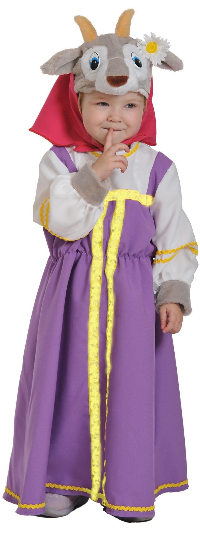 Маскарадный детский костюм Козочки (28) от Vkostume