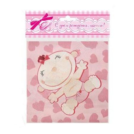 Розовая скатерть С днем рождения (UNI) с днем рождения иллюстр