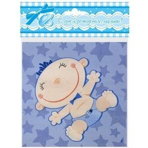Голубые салфетки С днем рождения - Все для праздника
