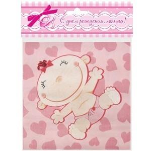 Розовые салфетки С днем рождения (UNI) disney гирлянда детская на ленте тачки с днем рождения