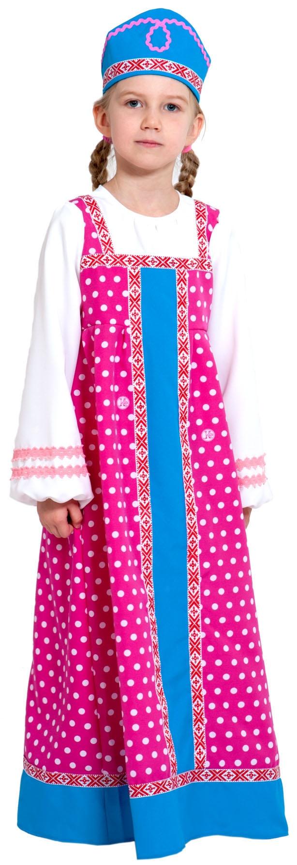 Малиновый костюм Аленушки (M) - Национальные костюмы