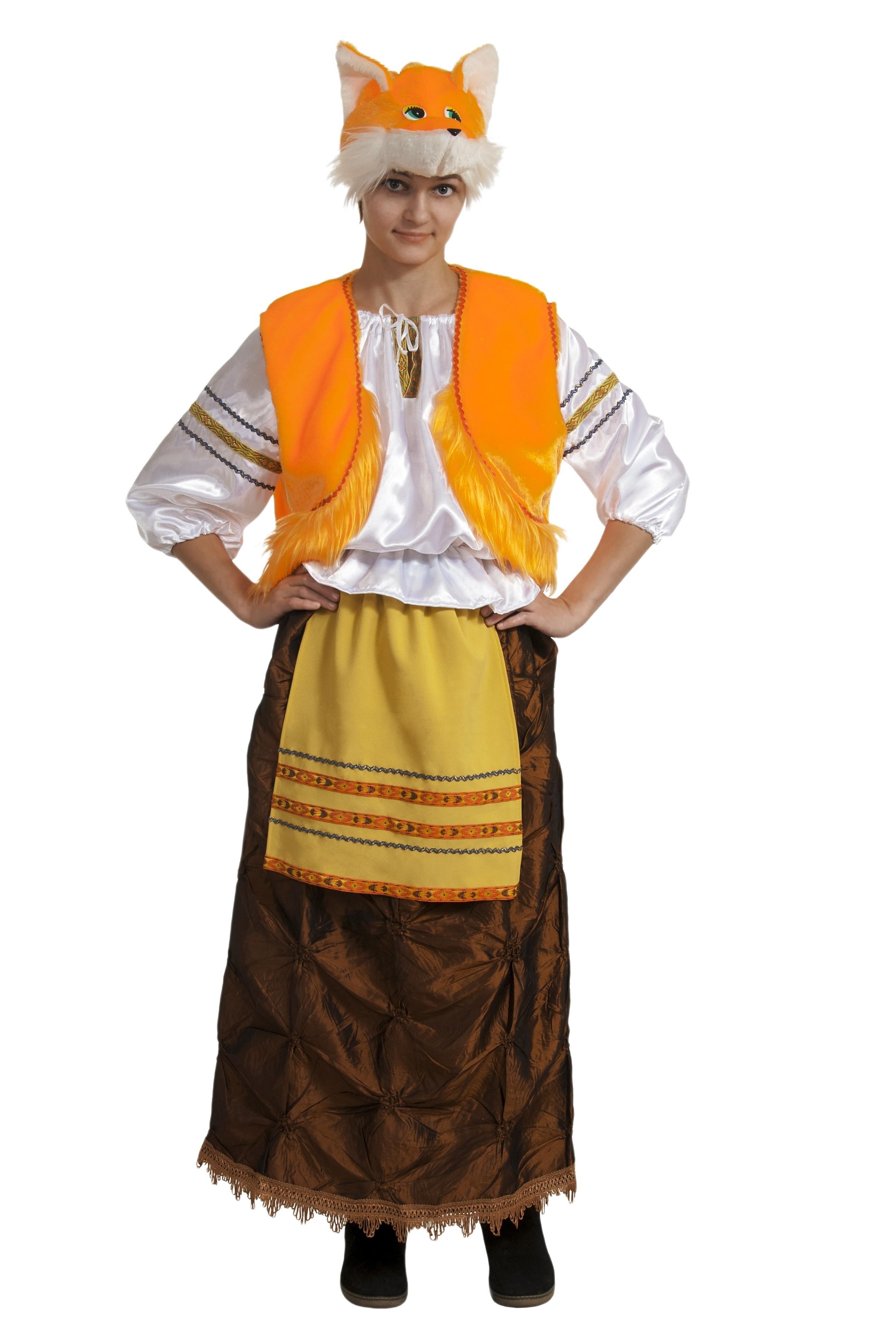Костюм Лисы-хозяйки (48) купить юбку coast плесе длинную