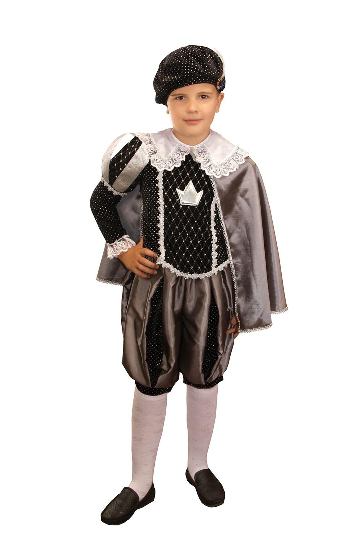 Костюм изящного принца (34) костюм принца в сиреневом