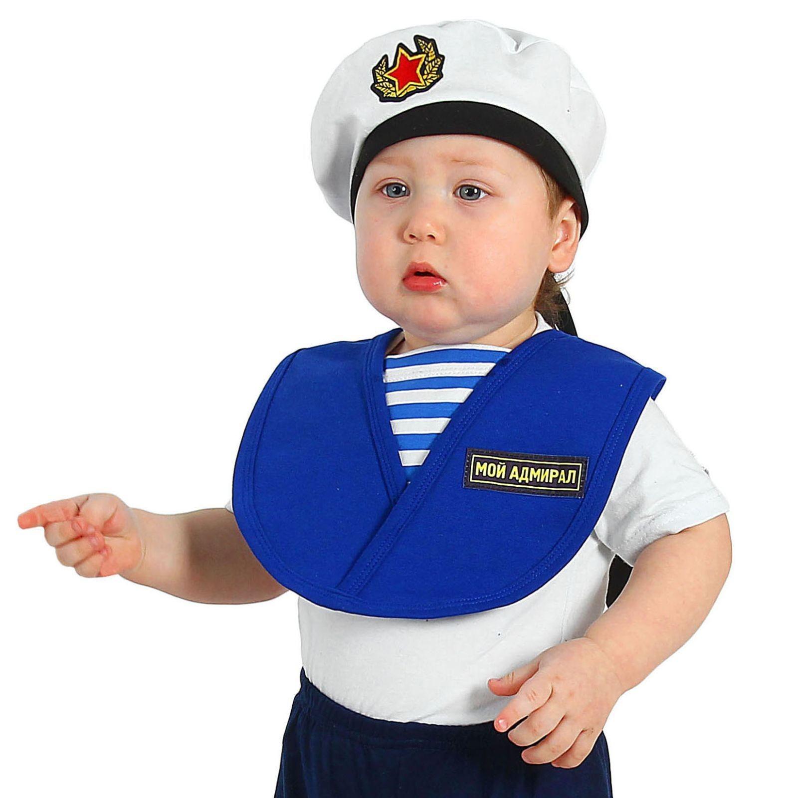 Набор для малыша Мой адмирал (UNI) комплект мисс пигги uni