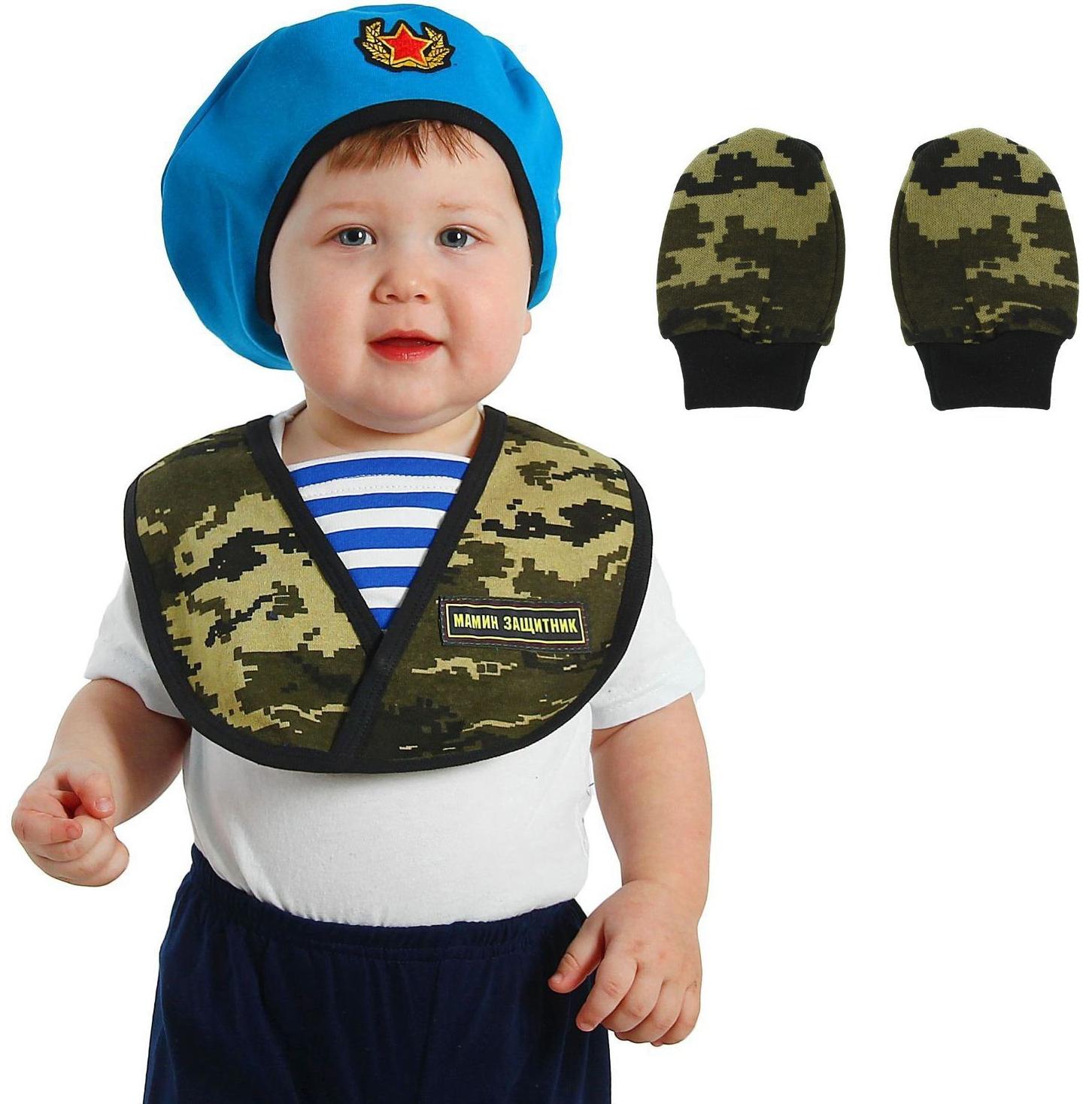 Набор для малышей Мамин Защитник (UNI) комплект мисс пигги uni