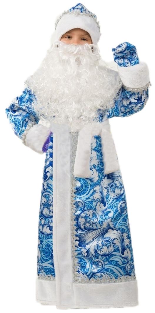 Детский костюм Деда Мороза голубой (38)  недорого