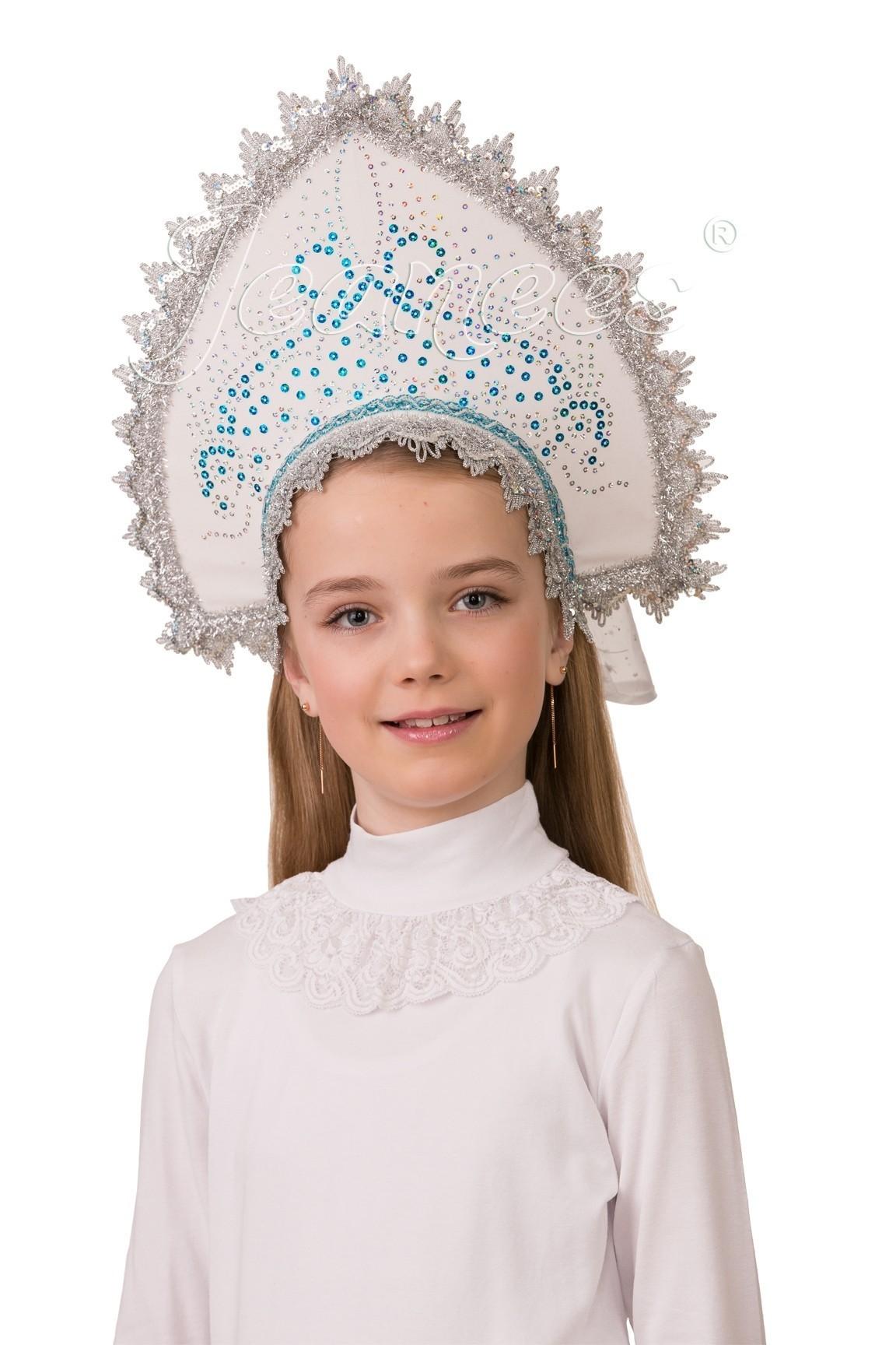 Детский кокошник льдинка лифчик для девочек 14 лет