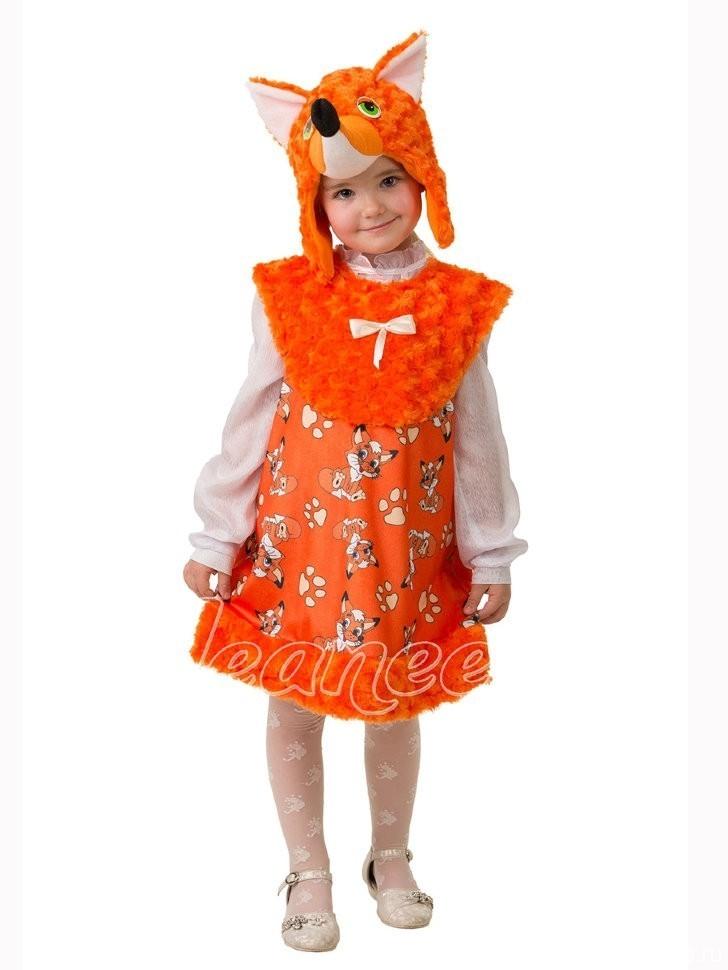 Костюм лисички-малышки (28) костюм малышки лейлы 34