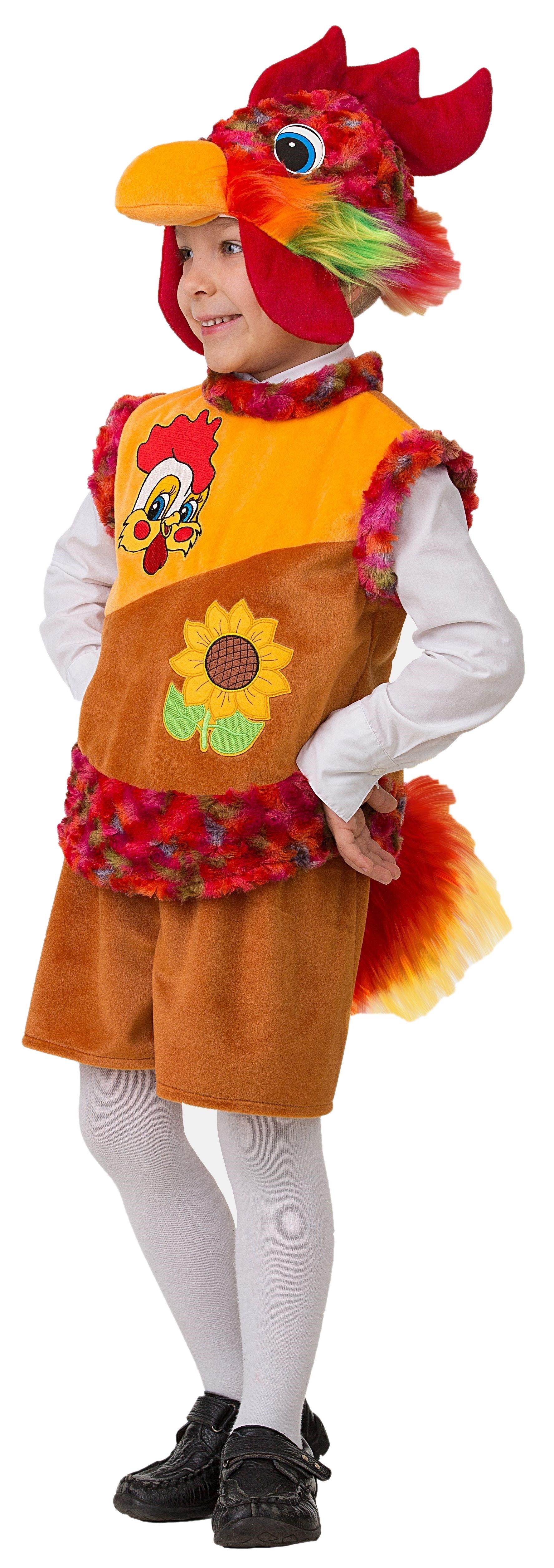 Детский костюм петушка Карлуши (28) - Животные и зверушки, р.28