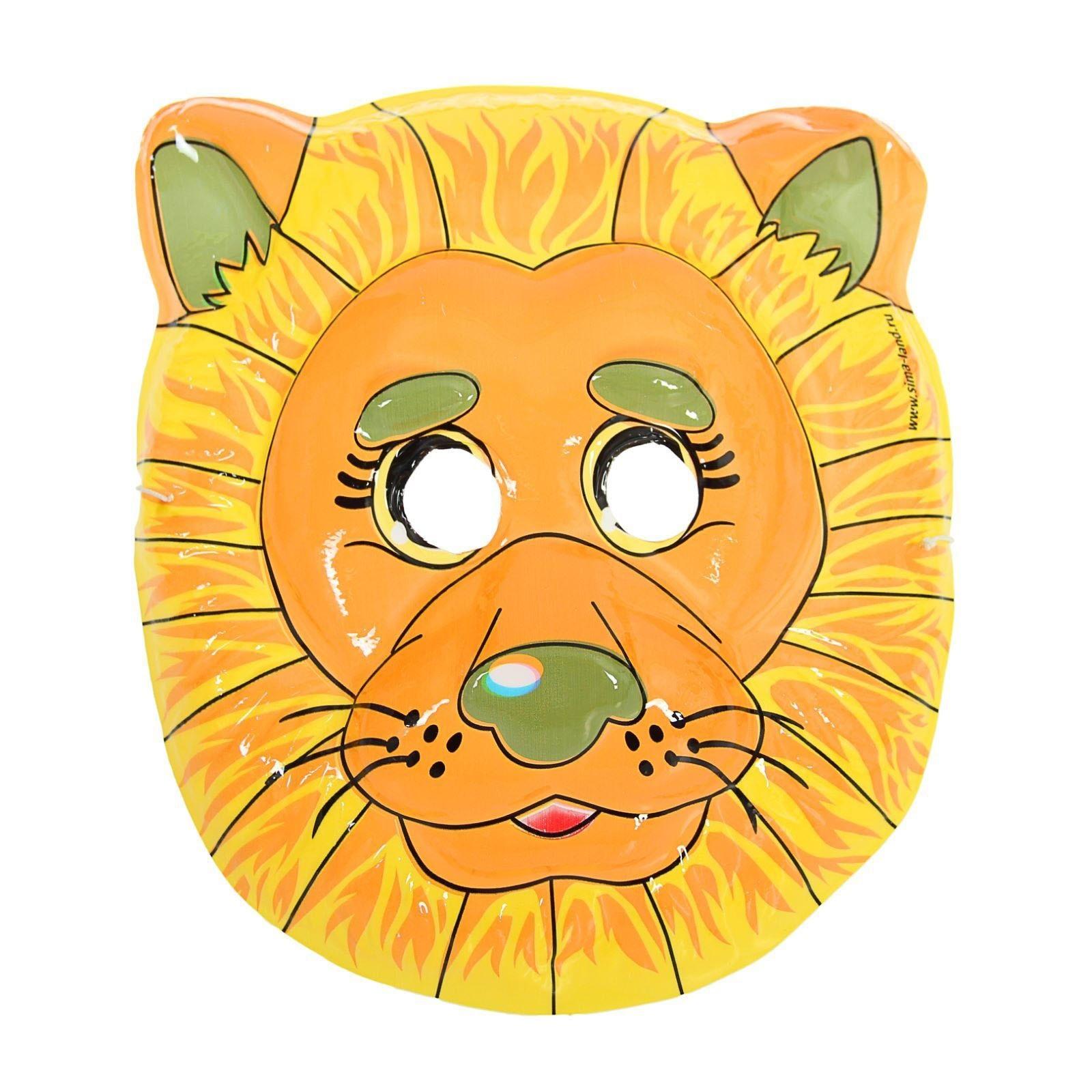 Маска Львенок - Животные и зверушки