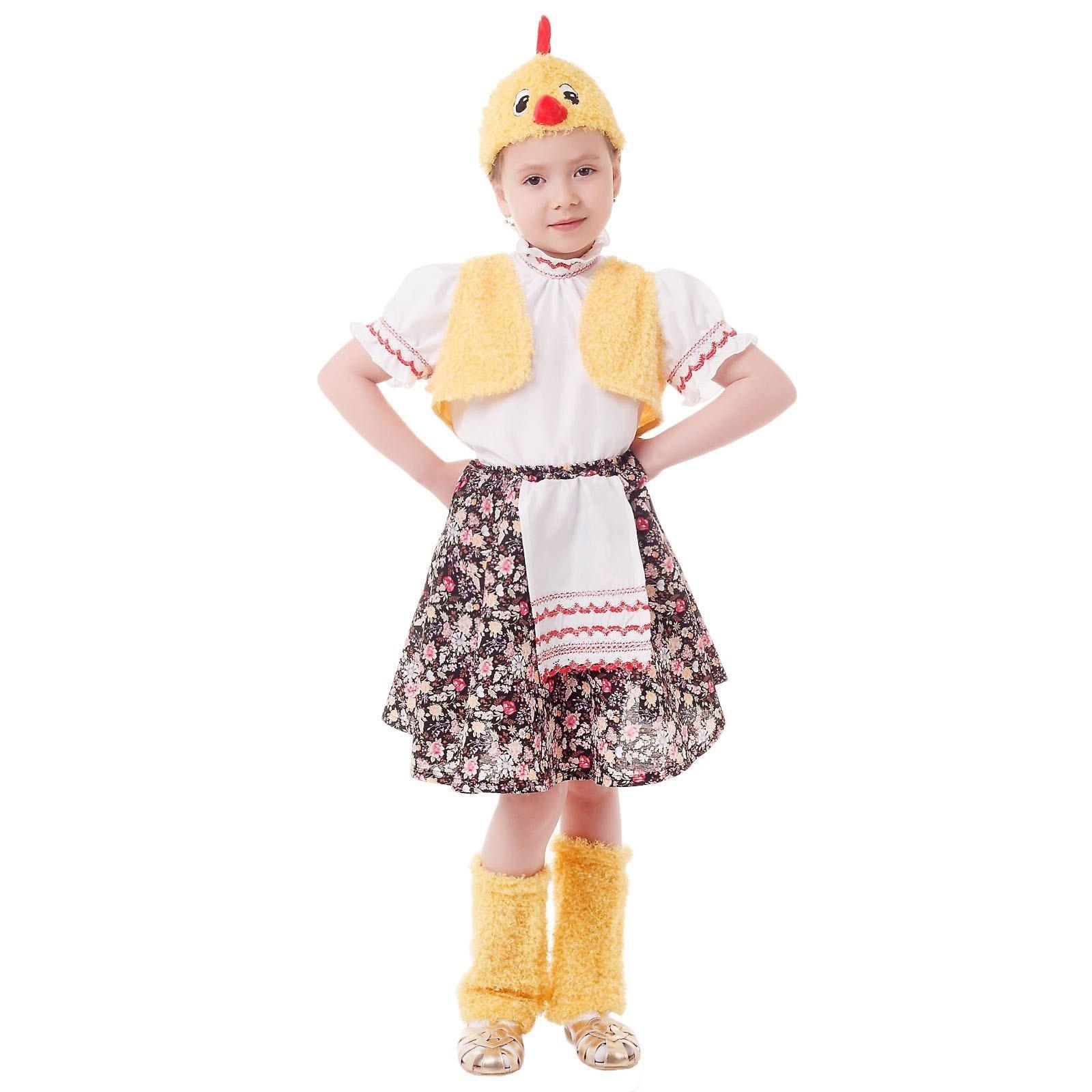 Костюм для девочек Цыпленок (42) - Животные и зверушки, р.42