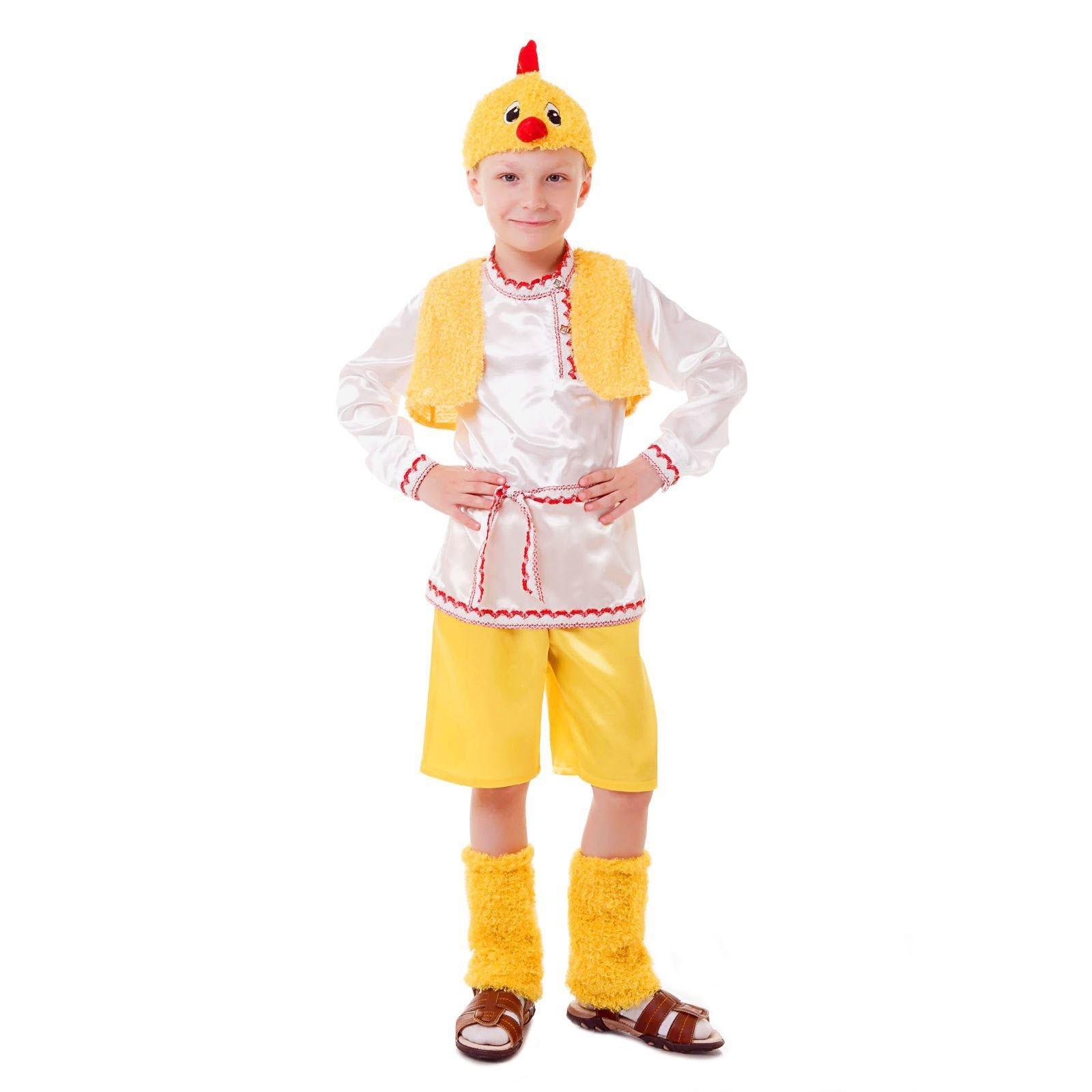 Костюм для мальчиков Цыпленок - Животные и зверушки
