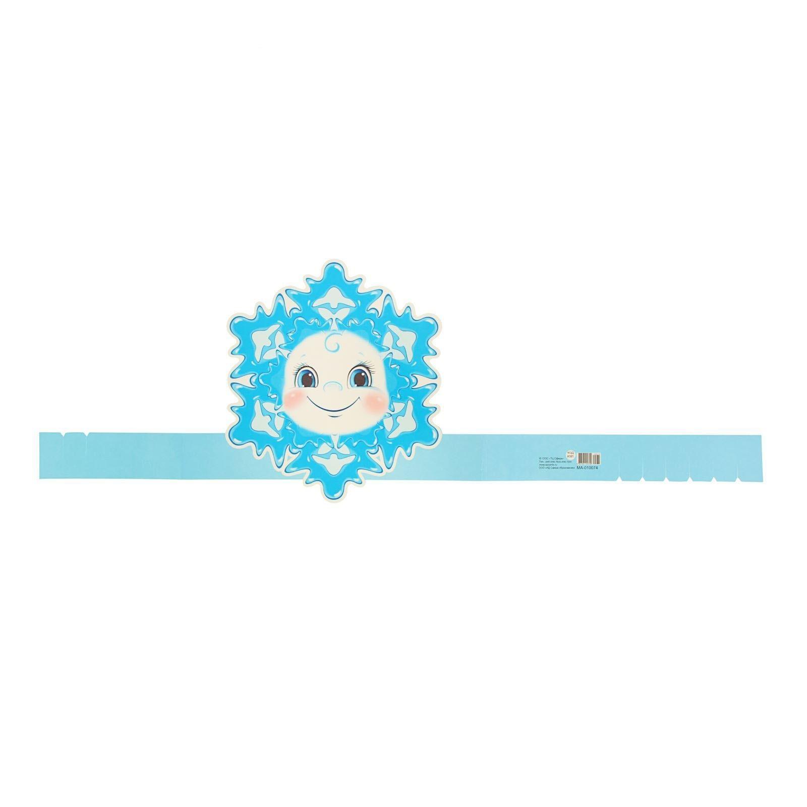 Маска-ободок Снежинка (UNI) костюм маленькой снежинки 32