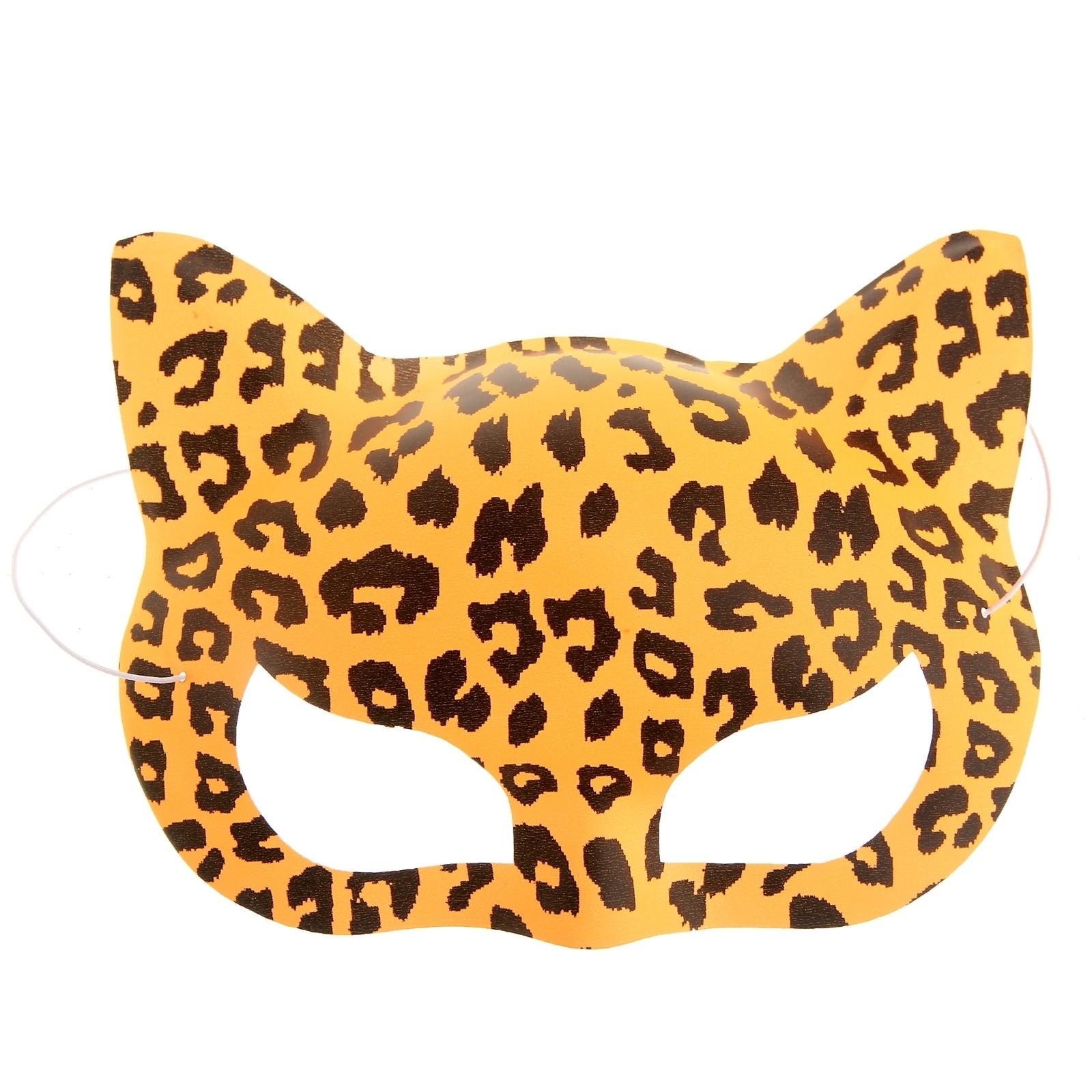 Набор масок Леопард 6шт (UNI) набор бокалов crystalex ангела оптика отводка зол 6шт 400мл бренди стекло