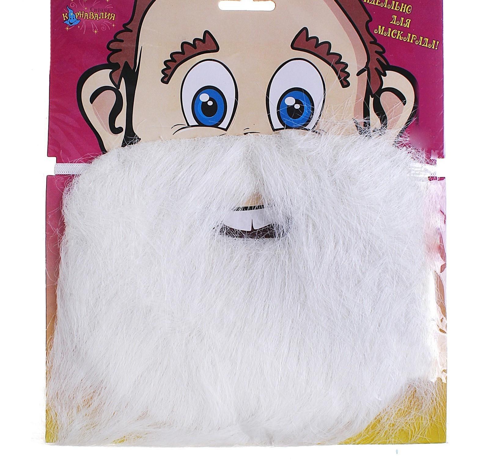 Карнавальная белая борода - Борода и усы