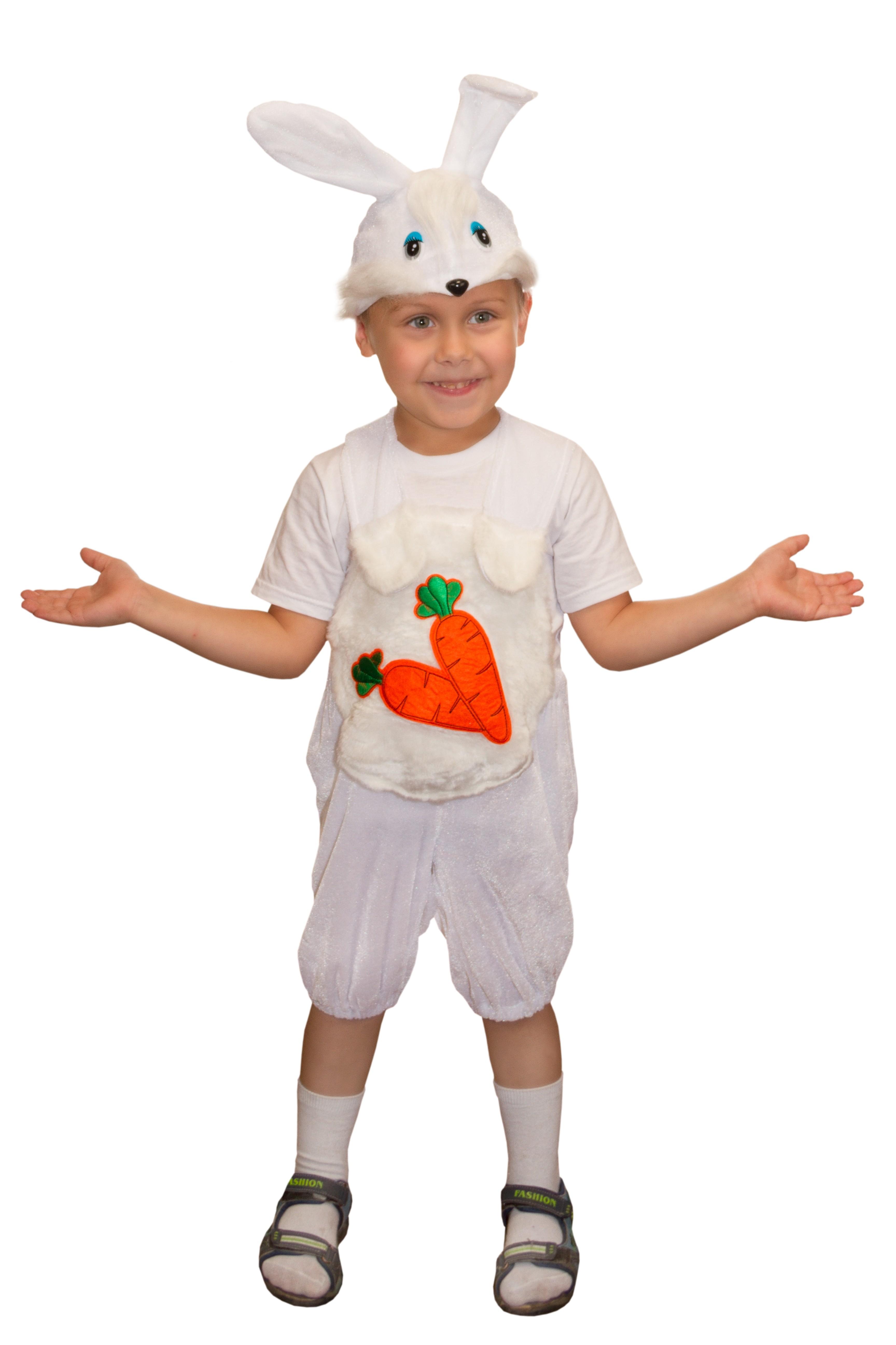 Костюм Белого зайчика с морковкой (28-30)