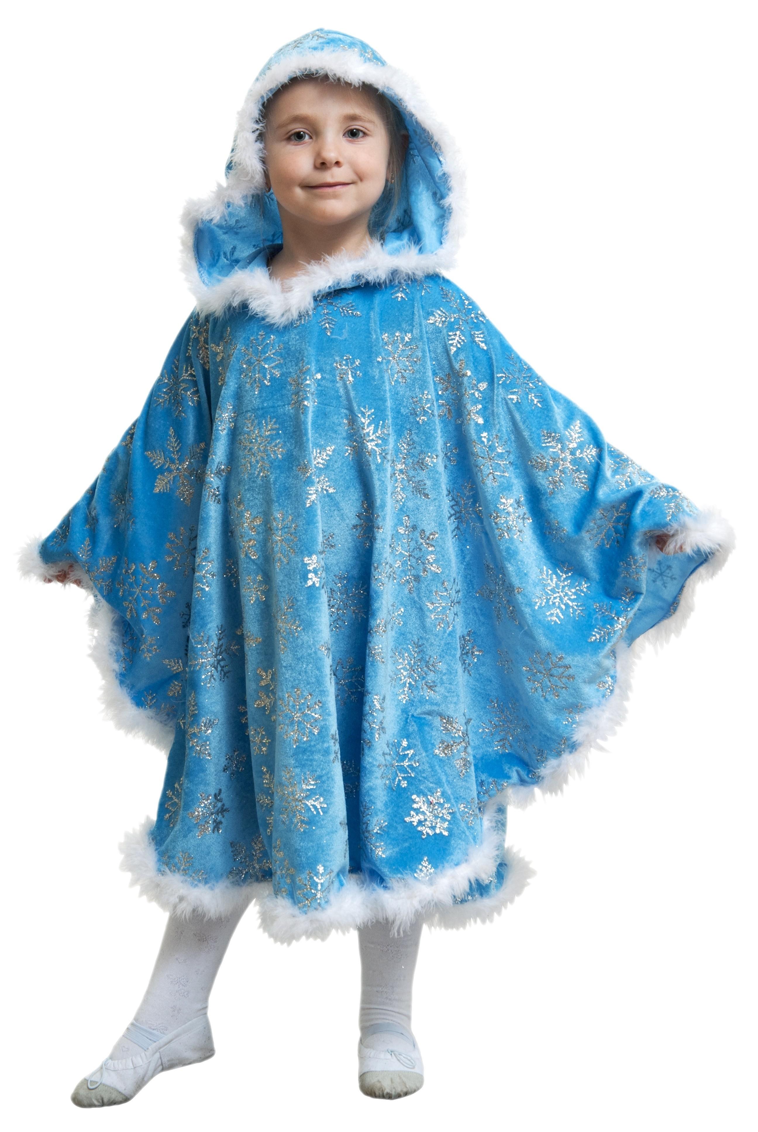Голубой костюм Зимушки (42) - Новогодние костюмы, р.42
