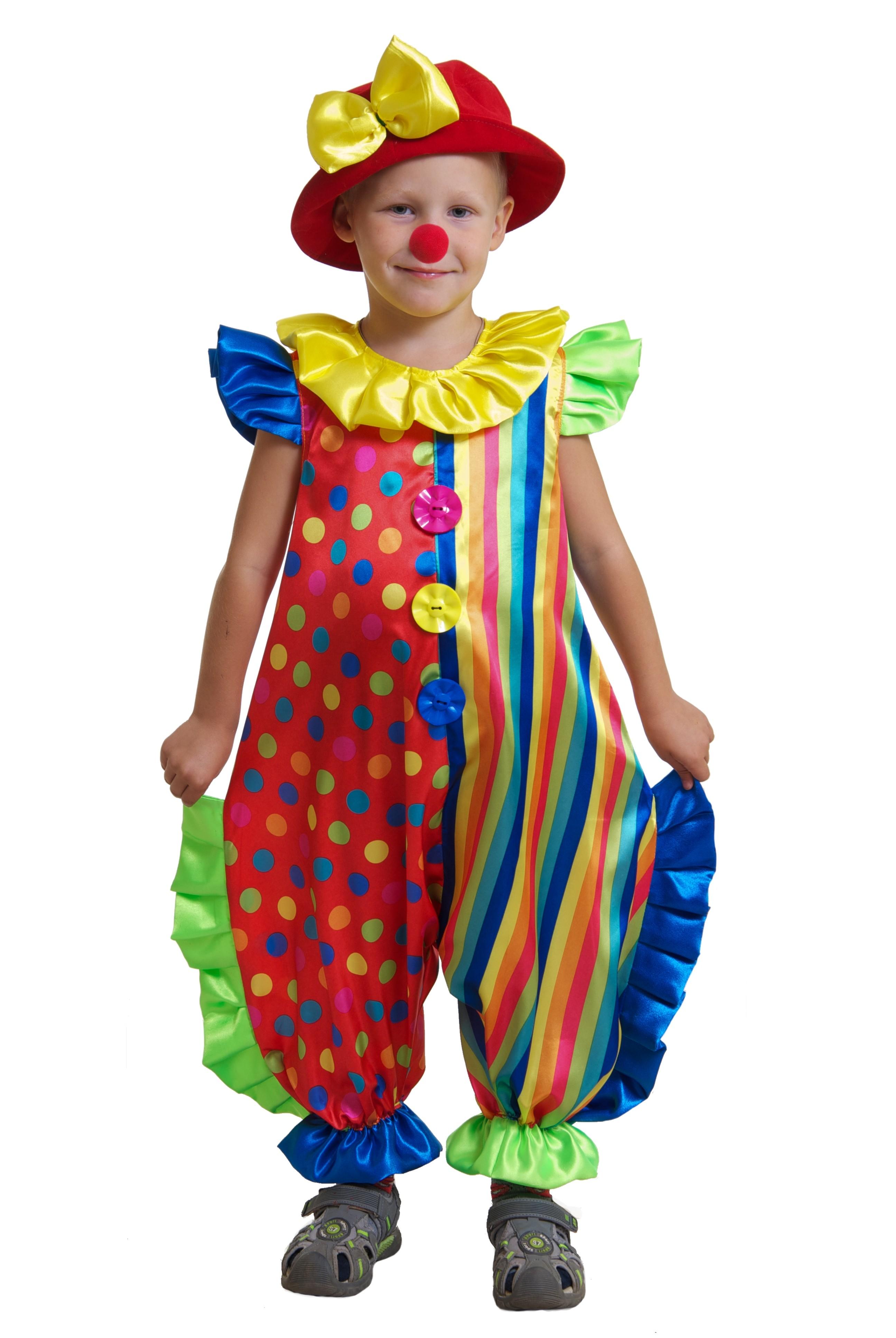 Яркий костюм маленького клоуна (28) костюм клоуна в рязани