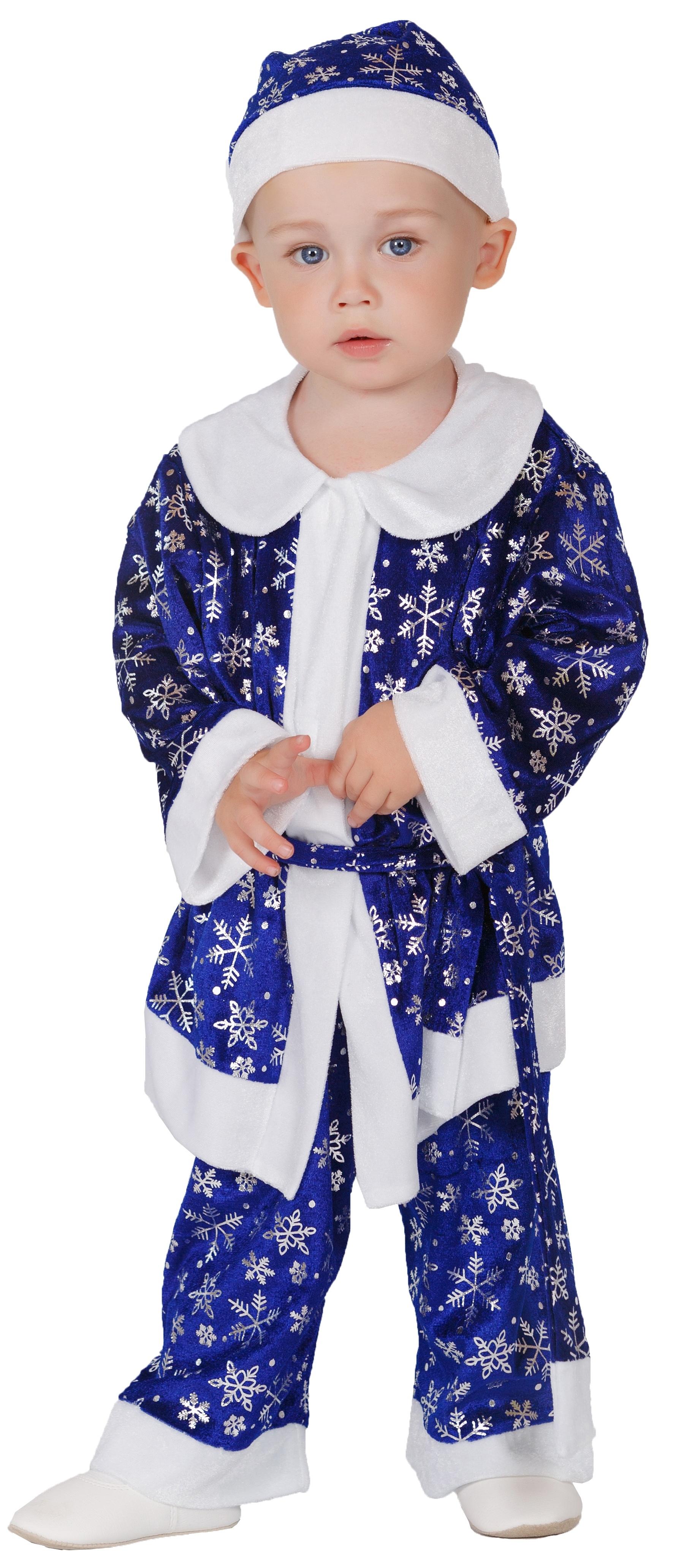 Синий костюм Санты-малыша (26) костюм на новый год для мальчика султан