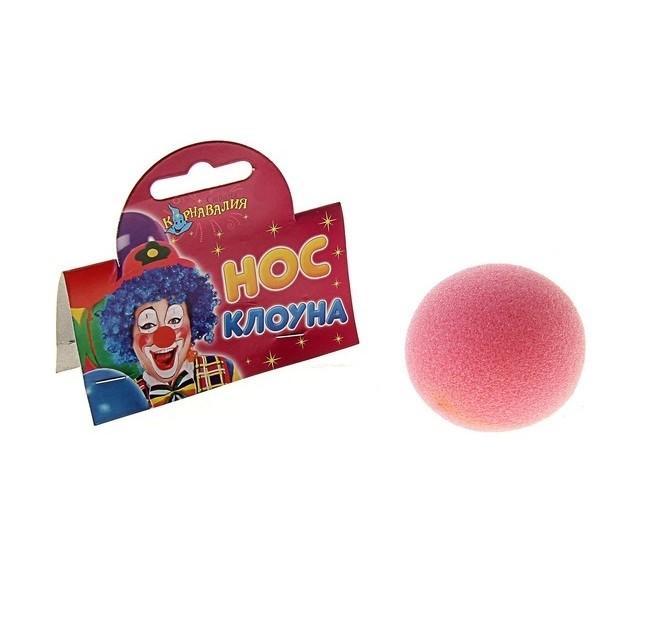 Клоунский нос розовый (UNI) нос