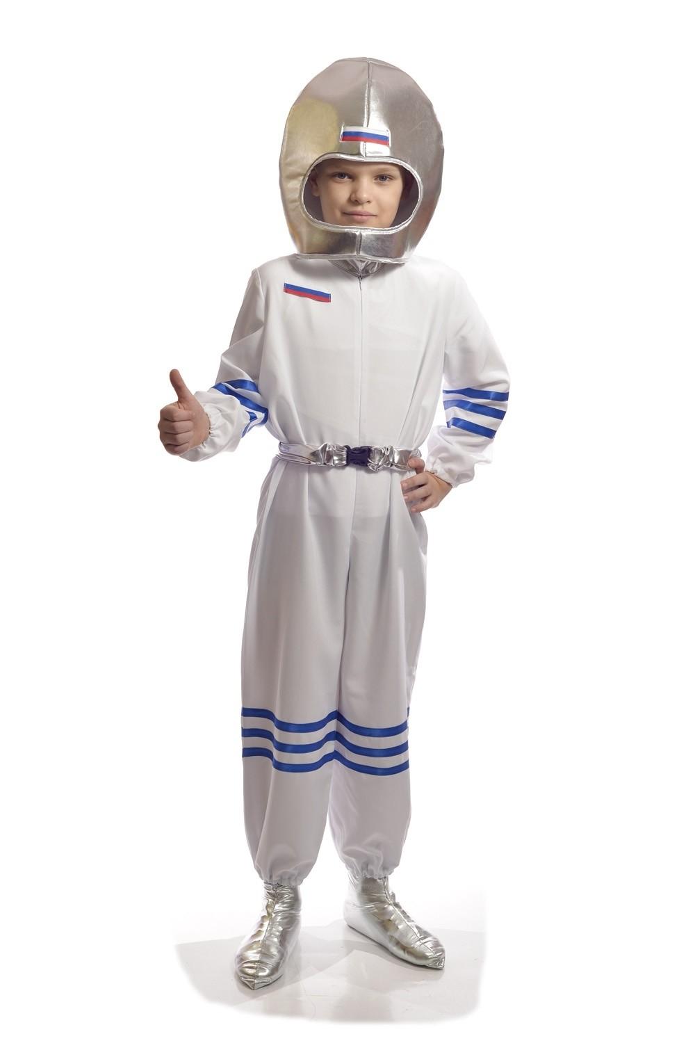 Белый костюм космонавта (34-36) детский костюм озорного клоуна 34