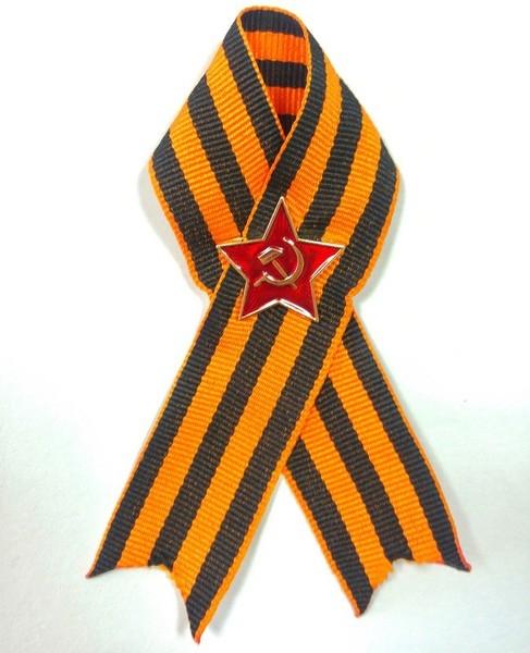 Георгиевская лента со значком (UNI) от Vkostume