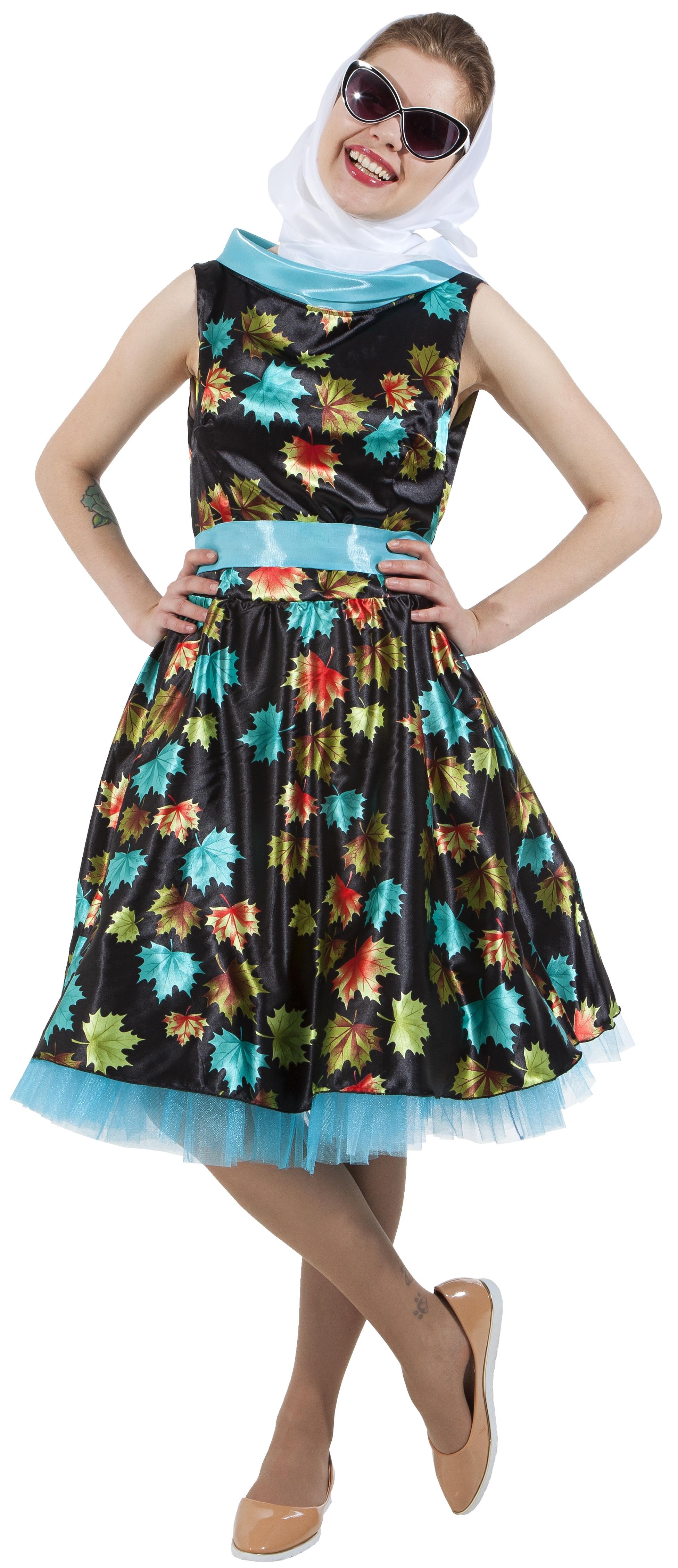 Платье с листочками в стиле 50-х (40) - Ретро, р.40