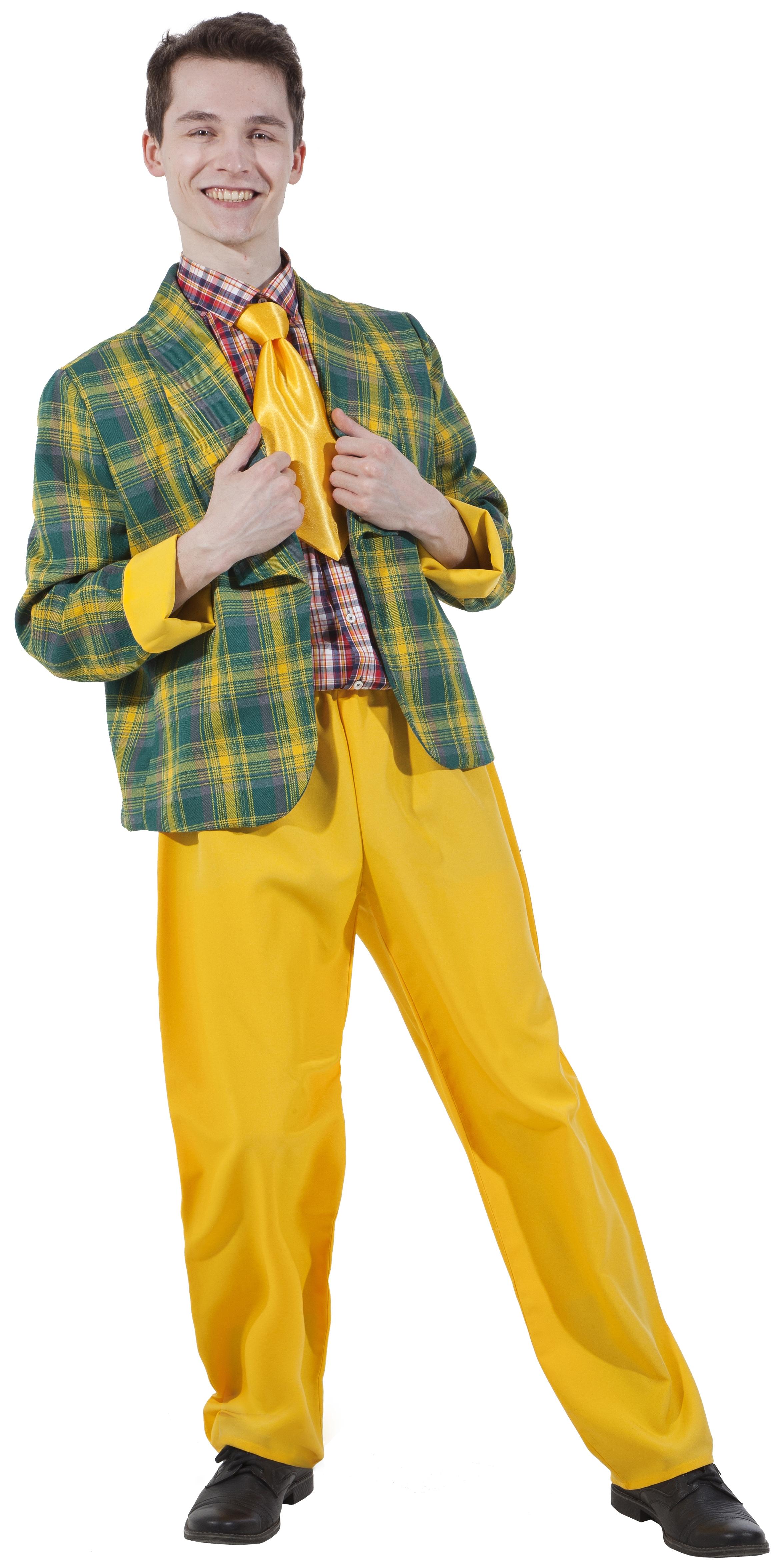 Желтый костюм стиляги (52)