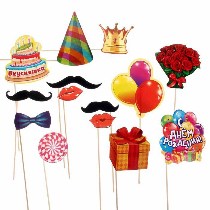 Фотобутафория День рождения (UNI) фотобутафория ретро вечеринка uni
