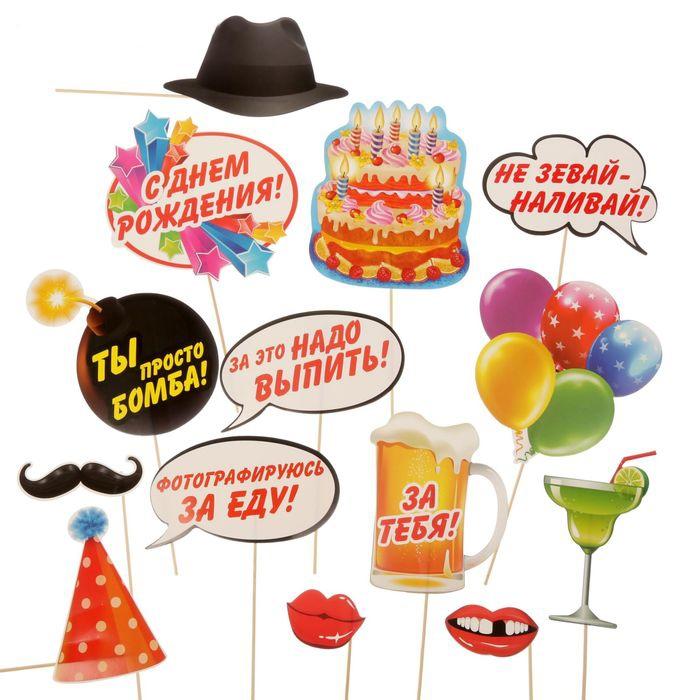 Фотобутафория Вечеринка (UNI) -  Все для праздника