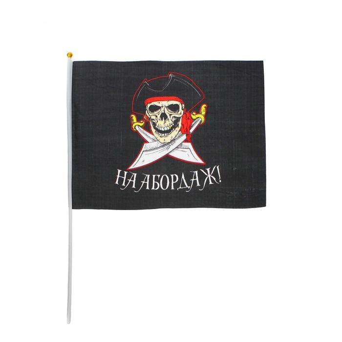 Флаг На абордаж (UNI) флаг автомобильный ratel вмф россии двухсторонний 30 х 40 см