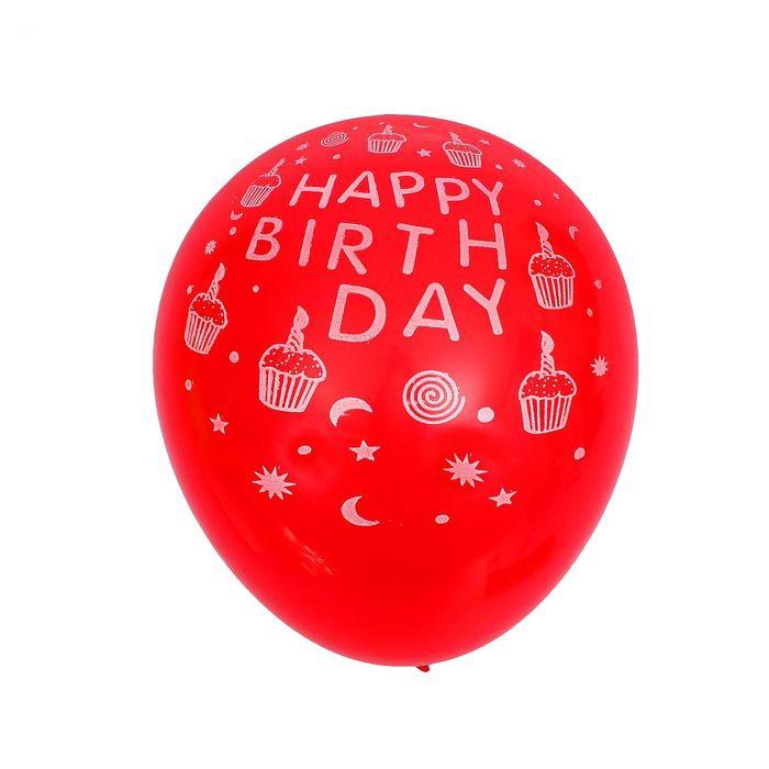 Шар Гигант (UNI) розовая гирлянда с днем рождения uni