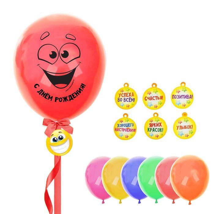 Шары с днем рождения (UNI) с днем рождения иллюстр