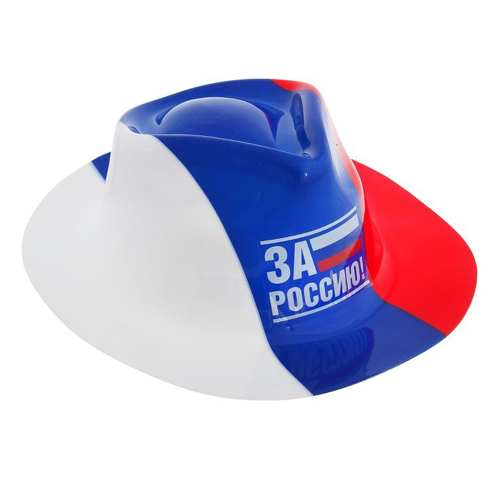 Шляпа за Россию (UNI)