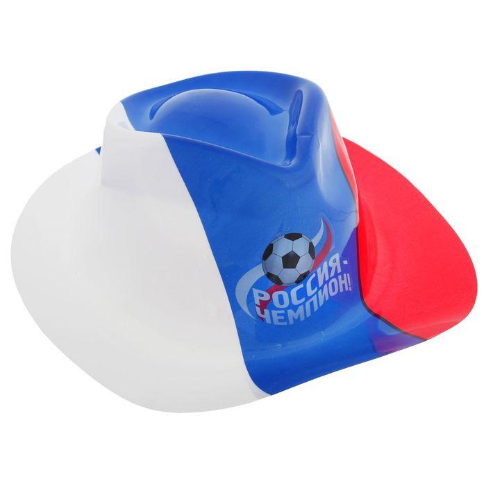 Шляпа Россия Чемпион (UNI) -  Шляпы карнавальные