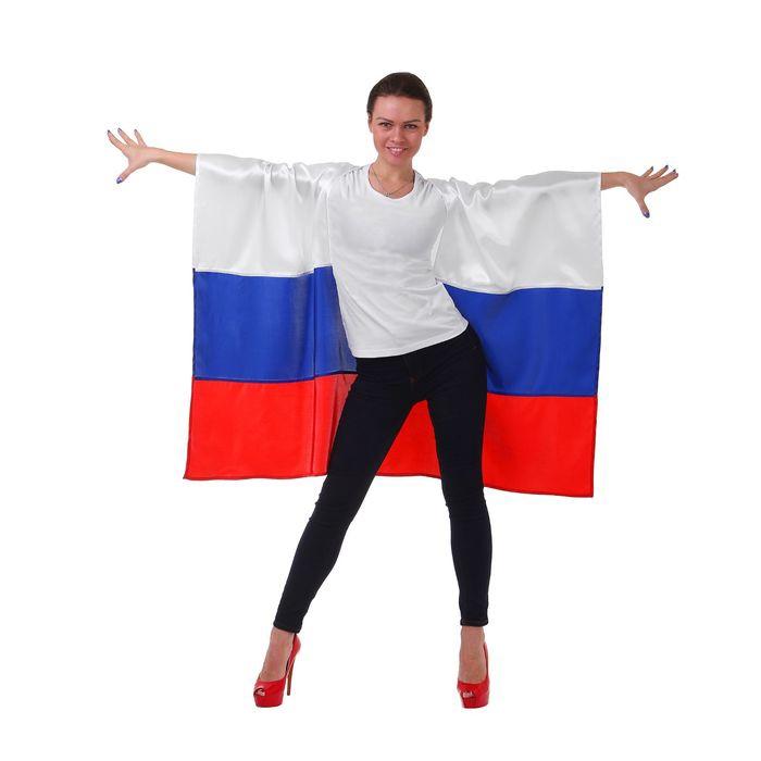 Накидка Россия с рукавами (UNI) -  Спорт